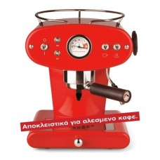 FRANCIS FRANCIS X1 RED GROUND COFFEE